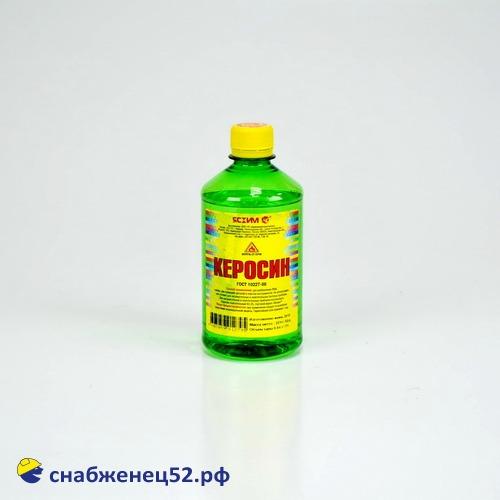 Керосин (0,5л)