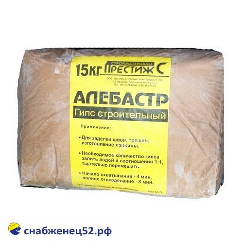 Алебастр (гипс строительный), 15кг