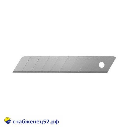Лезвия сегментированные 18мм (10шт)