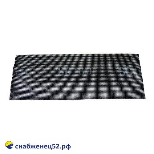 Сетка шлифовальная Р 180 (115*280мм)