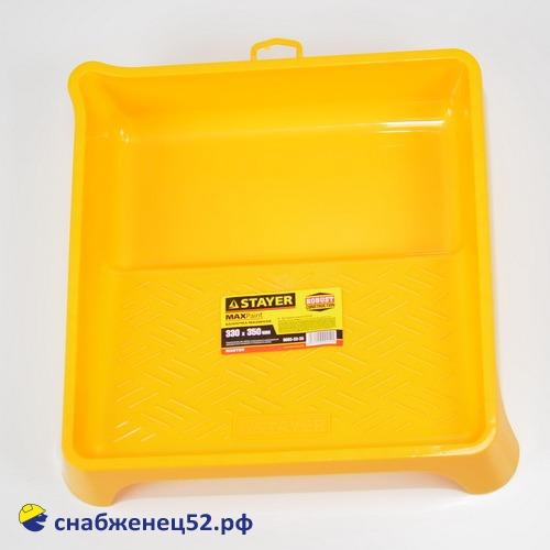 Ванночка малярная 330*350мм (для валика 250мм)