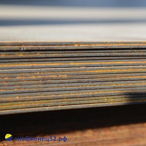 Лист г/к  1,5мм ГОСТ 19903-74 (1,25*2,5м)