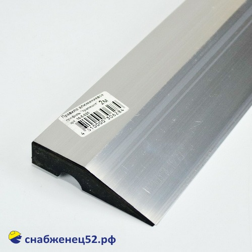 Правило алюминиевое трапеция 2,0м
