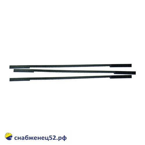 Пилки для ручного лобзика 150мм (20шт)