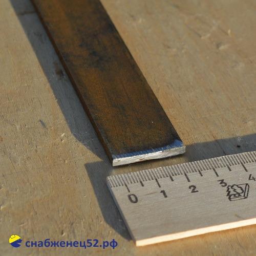 Полоса рубленая 25*4 ГОСТ 103-76