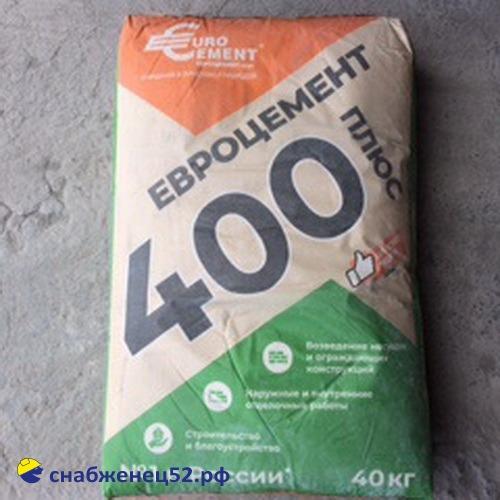 Цемент II / А-П 32,5Н, 40 кг, (Евроцемент, Мордовия) (ПЦ-400 Д20)