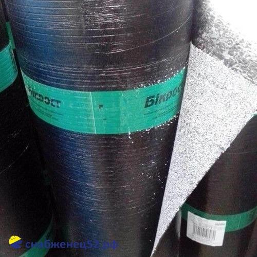 Бикрост ХКП сланец серый (стеклохолст) (10*1,0м)