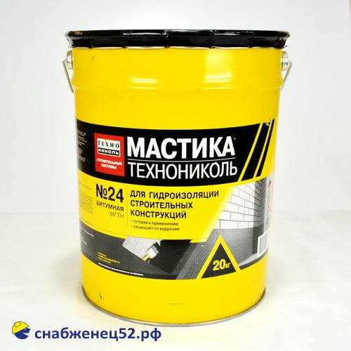 Мастика битумная МГТН (20кг)