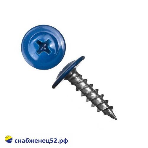 Саморез мет-мет прессшайба (RAL 5005 синий) 4,2*16 острие