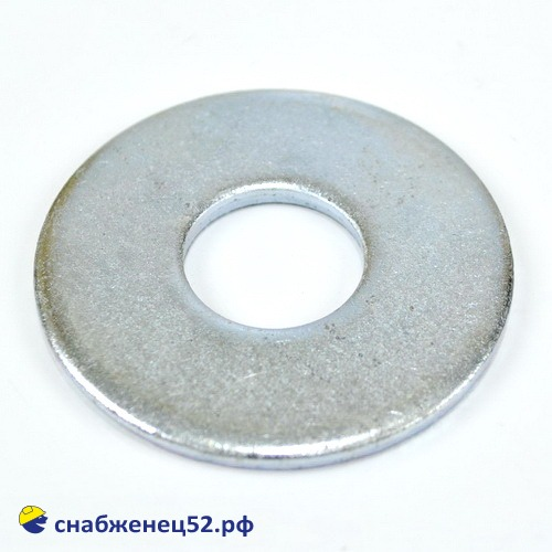 Шайба увеличенная цинк 20мм (DIN 9021Zn)