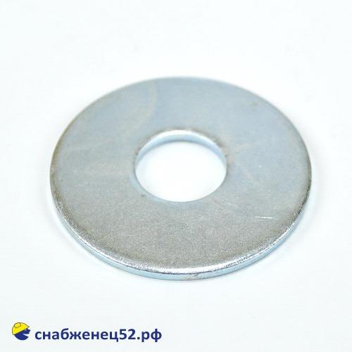 Шайба увеличенная цинк 16мм (DIN 9021Zn)