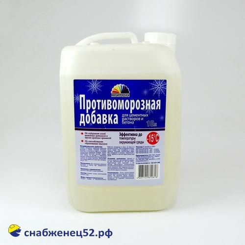 Добавка антиморозная для бетона (до -15°С) (формиат натрия), 5л