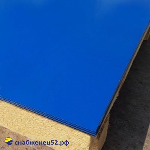 Лист окрашенный 0,35мм RAL5005 (синий) 1250*2000мм