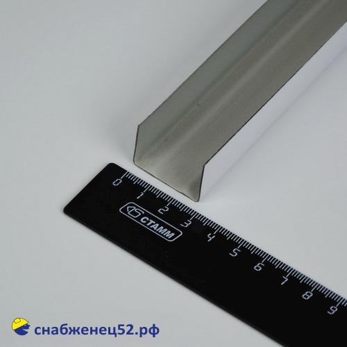 Профиль (0,6мм полимерный) потолочный направляющий ППН 27*28 (3м)