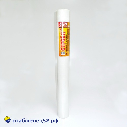 Сетка стеклотканевая 2*2мм малярная (1*50м)