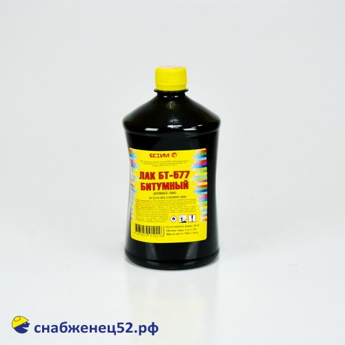 Лак битумный БТ-577 (1л)