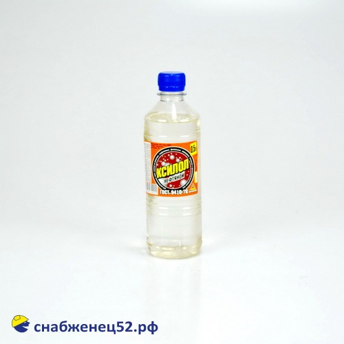 Ксилол (0,5 л)