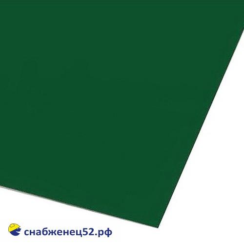 Лист окрашенный 0,35мм RAL6005 (зеленый) 1250*2000мм