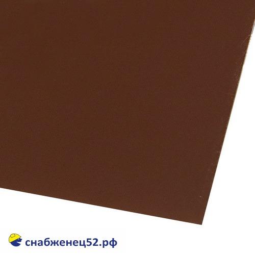 Лист окрашенный 0,35мм RAL8017 (шоколадно-коричневый) 1250*2000мм