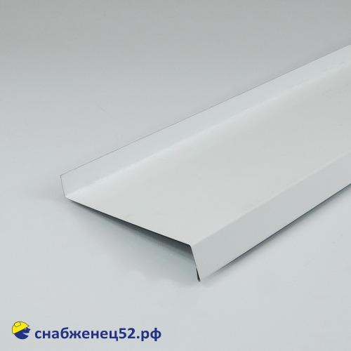Отлив 150 х 2000мм RAL 9003 (белый) 0,45мм РЕ с пленкой