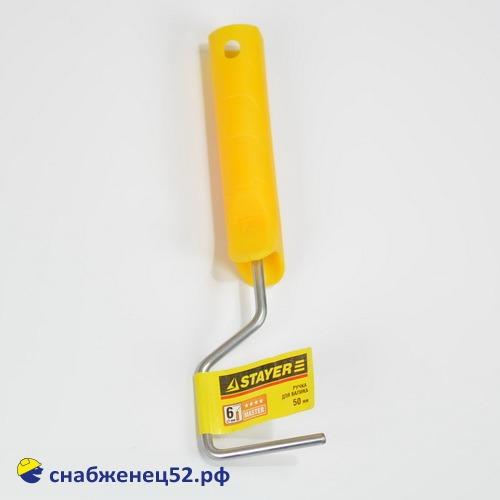 Ручка для валиков д=6мм длиной  50-70мм