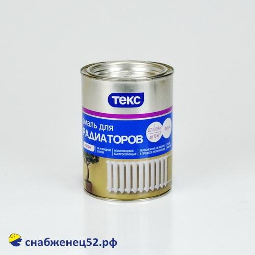 Эмаль алкидная для радиаторов (0,9кг) ТЕКС Профи