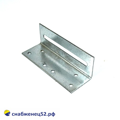 Уголок крепежный скользящий 40*40*120*2мм, оцин.