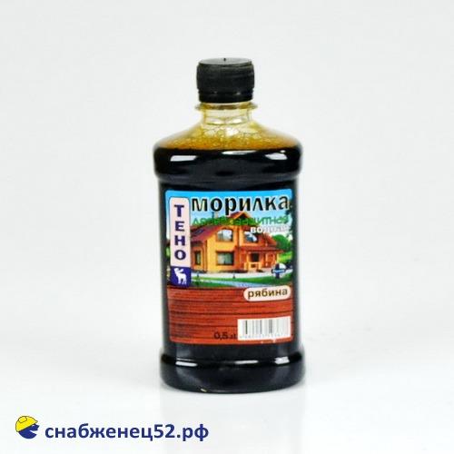 Морилка водная (0,5л) рябина