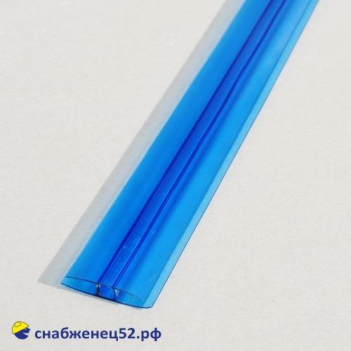 Профиль НР  4-6мм*6м  соединит. синий