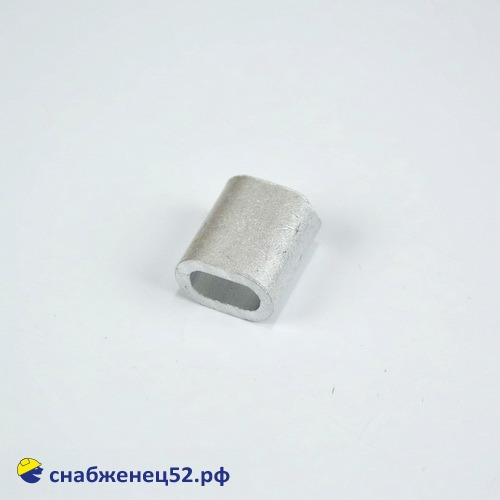 Зажим троса алюминиевый М4