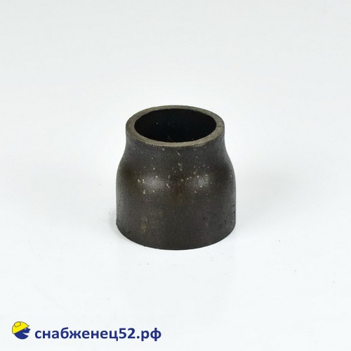Переход стальной  57мм*45мм (с трубы ЭСВ 57мм на ВГП ду40)
