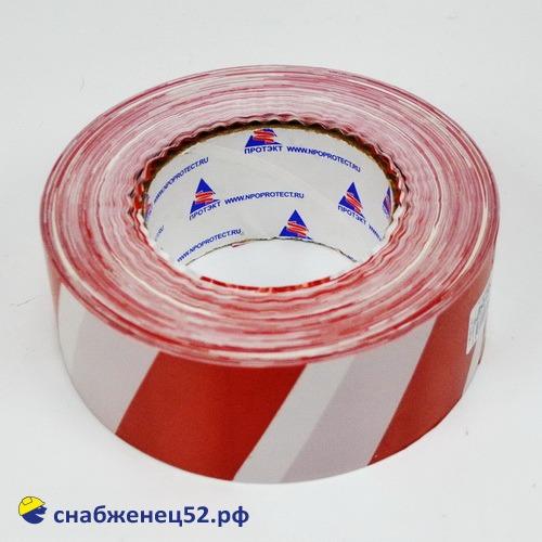 Лента сигнальная 50мм*200м, бело-красная