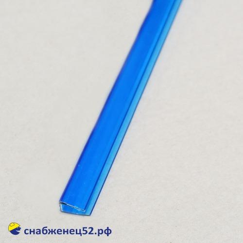 Профиль UР торцевой  4мм*2,1м синий