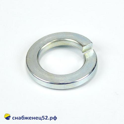 Шайба гроверная пружинная 14 мм (DIN 127 ZN)