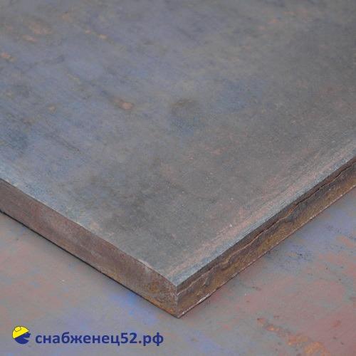 Лист г/к 20мм ГОСТ 19903-74 (ширина 1,5м) (п.м.)