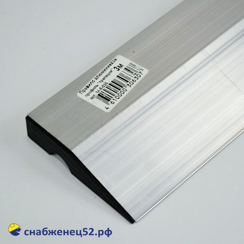 Правило алюминиевое трапеция 3,0м