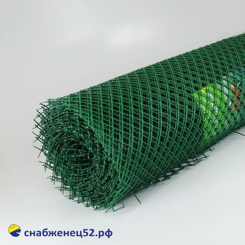 Сетка пластиковая, ячейка ромб 25*25, зеленая (1*20м) (п.м.)