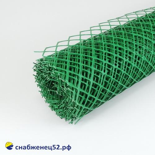 Сетка пластиковая, ячейка ромб 40*40, зеленая (1,5*25м) (п.м.)