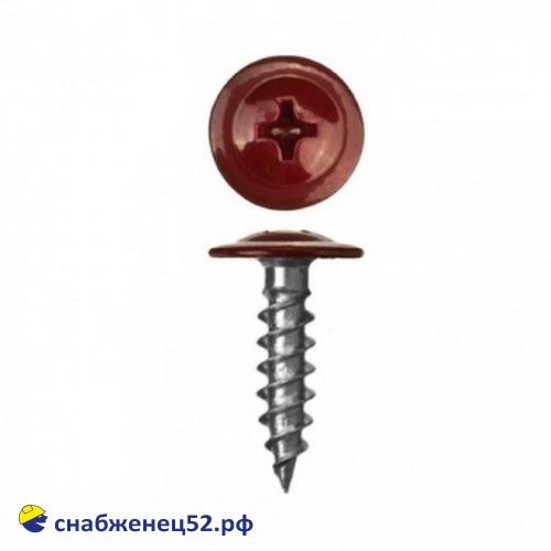 Саморез мет-мет прессшайба (RAL 3005 красный) 4,2*16 острие