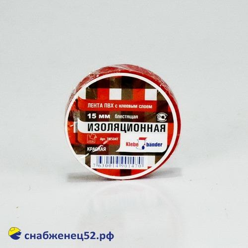 Изолента ПВХ 15мм*20м (красная)