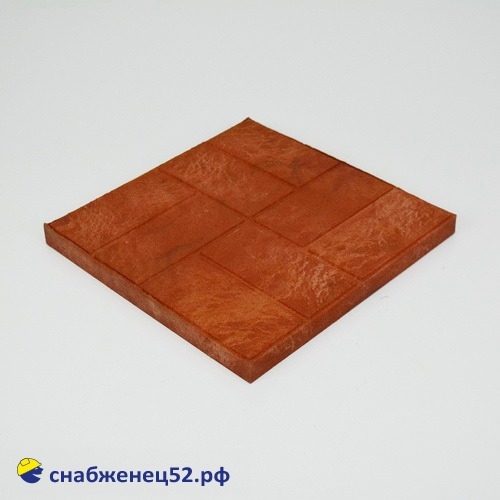 Плитка полимерпесчаная тротуарная 330*330*25мм красная