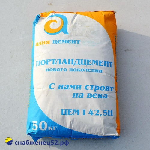 Цемент I 42,5Н, 50 кг, (Азия Цемент, Пенза) (ПЦ-500 Д0)