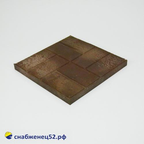 Плитка полимерпесчаная тротуарная 330*330*25мм коричневая