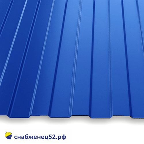 Профнастил С-8 0,35мм (2м) (шир.1.2м), RAL 5005 синий, Sokrof