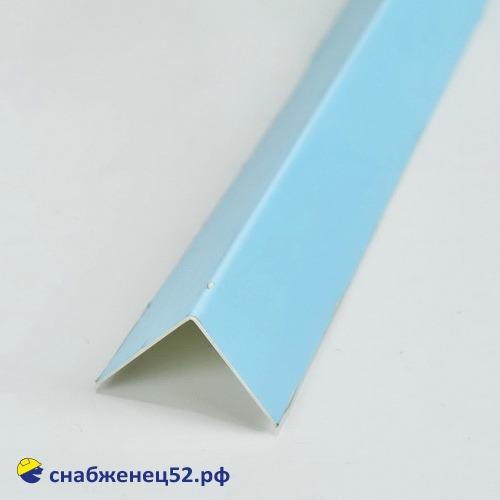 Уголок отделочный из ПВХ 30*30мм в защитной пленке, (3м)