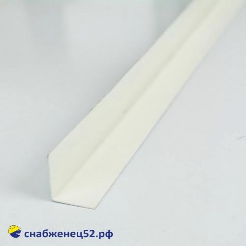 Уголок отделочный из ПВХ 20*20мм в защитной пленке, (3м)
