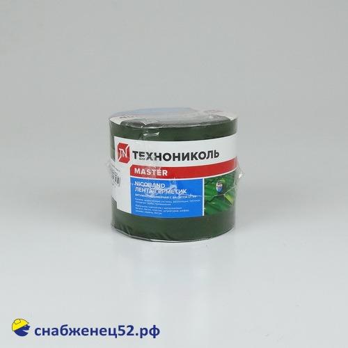 Лента-герметик