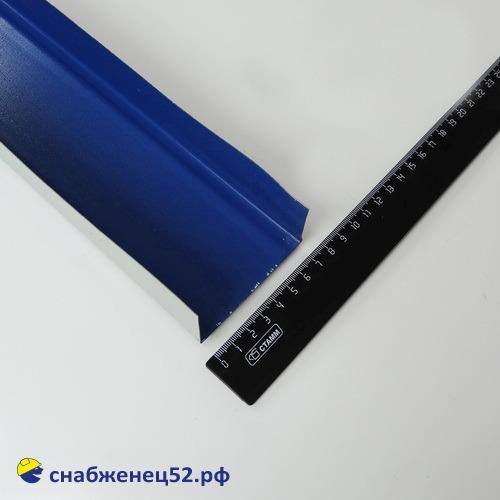 Профиль (0,6мм полимерный) направляющий ПН  75*40 (3м)