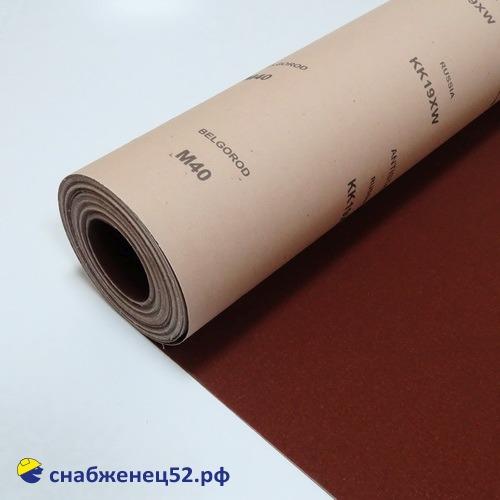 Бумага наждачная (п.метр, шир. 775мм) № 0