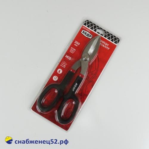 Ножницы по металлу 250мм, прямой рез